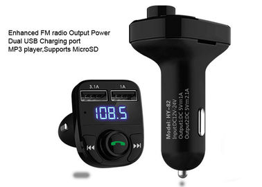 China Wireless Car Radio Transmitter Combined Bluetooth Dual Usb For Mobile Device distributor